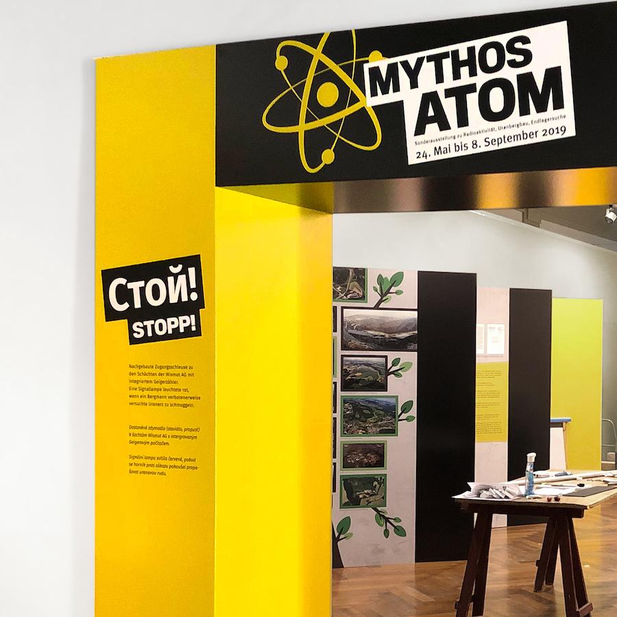 Atom Mythos 1